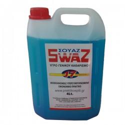 SWAZ 4 Lit καθαριστικό γενικής χρήσης