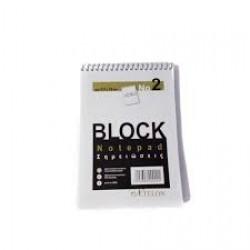 Μπλοκ σπιράλ λευκό Νο2