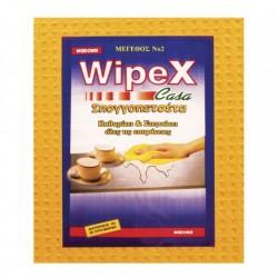 MADONA Απορροφητική πετσέτα WIPEX No2
