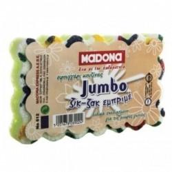 MADONA Σφουγγάρι κουζίνας super jumbo εμπριμέ 1+1