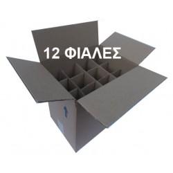 Χαρτοκιβώτια 25 Τεμ 21x16x24 για φιάλες DORICA 250 ml