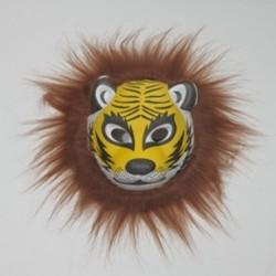 Μάσκα Με Άγρια Ζώα Κίτρινο-Καφέ Χαίτη