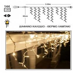 Λαμπάκια 144 LED Βροχή Mε FIRE WARM Φως