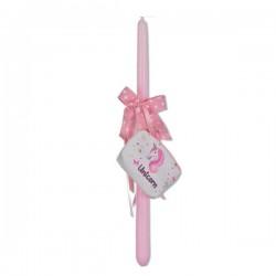 Λαμπάδα 40 cm Ροζ με Πορτοφόλι Εκρού Μονόκερος