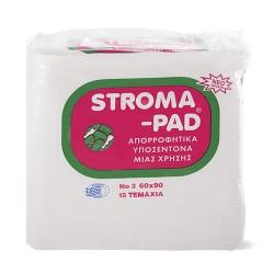 Υποσέντονα Stroma-Pad 60x90 Νo3 15τεμ.