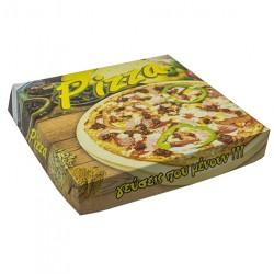 Κουτιά πίτσας χρωματιστά Νο27 / 10 Κιλά