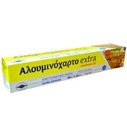 Αλουμινόχαρτο extra 80m x 30cm